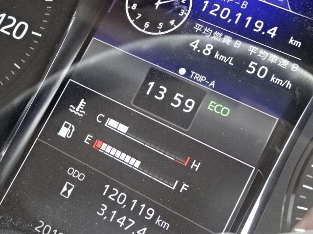 日野 H29 レンジャー ワイド 低温冷凍車 格納PG 画像23