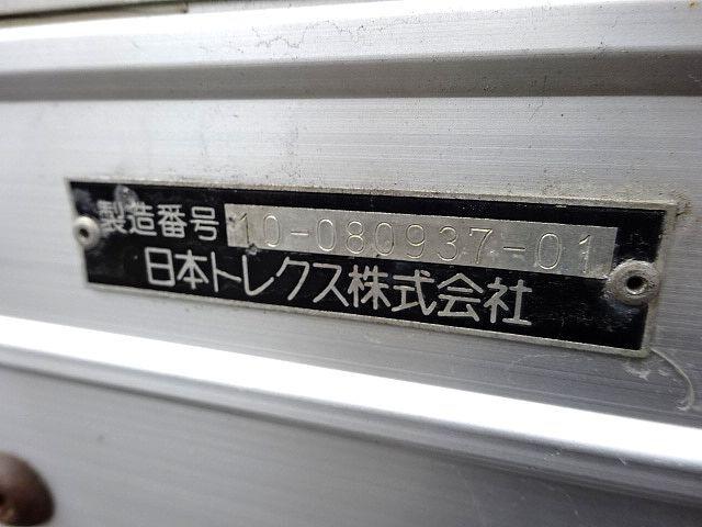 三菱 H22 スーパーグレート 低温冷凍車 ジョルダー 画像28