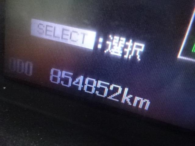三菱 H22 スーパーグレート 低温冷凍車 ジョルダー 画像23
