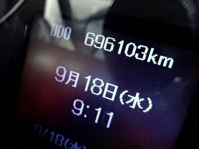 三菱 H23 スーパーグレート 3軸 低温冷凍車 画像18