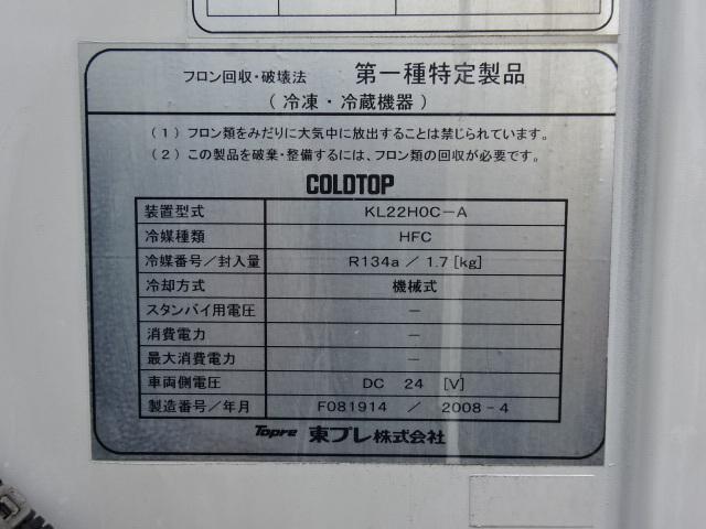 いすゞ H20 エルフ 冷凍車 サイド扉 5t未満 画像28