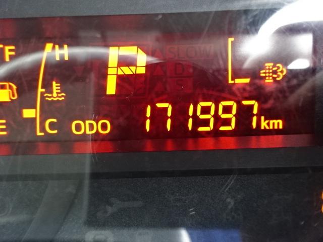 トヨタ H24トヨエース 冷凍車 サイド扉  画像23