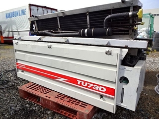 菱重製 冷凍機 TU73D