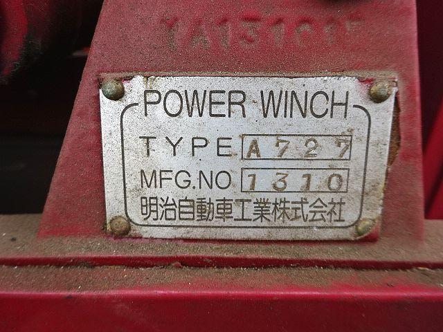 いすゞ H26 ギガ セルフローダー 積載13.4t 画像22