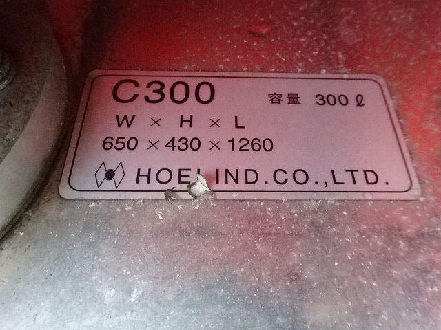 いすゞ H26 ギガ セルフローダー 積載13.4t 画像23