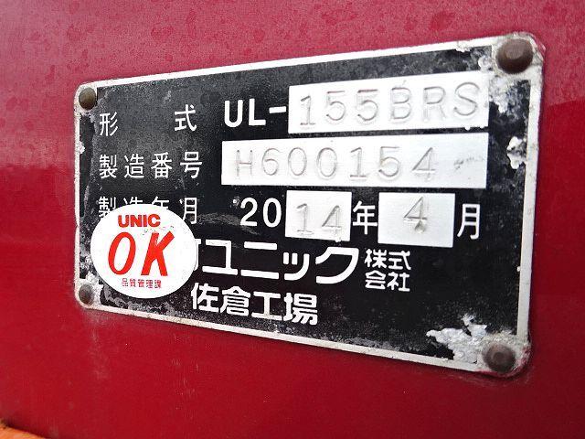 いすゞ H26 ギガ セルフローダー 積載13.4t 画像21
