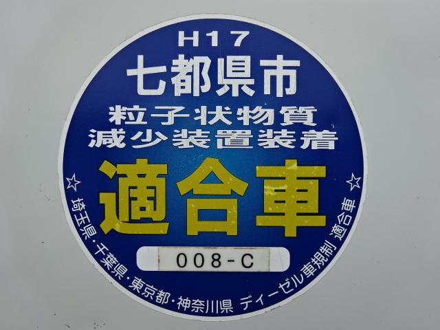 日産 H15 アトラス ロングアルミバン 車検付 画像24