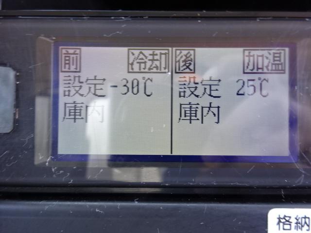 いすゞ H24 フォワード 低温冷凍車 格納PG 車検付 画像30