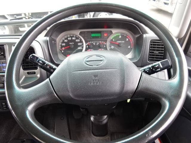 日野 H24 レンジャー ワイド 低温冷凍車 PG付 画像23