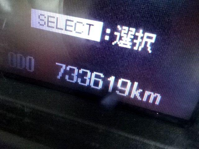 三菱 H24 ファイター 低温冷凍車 格納PG  画像5