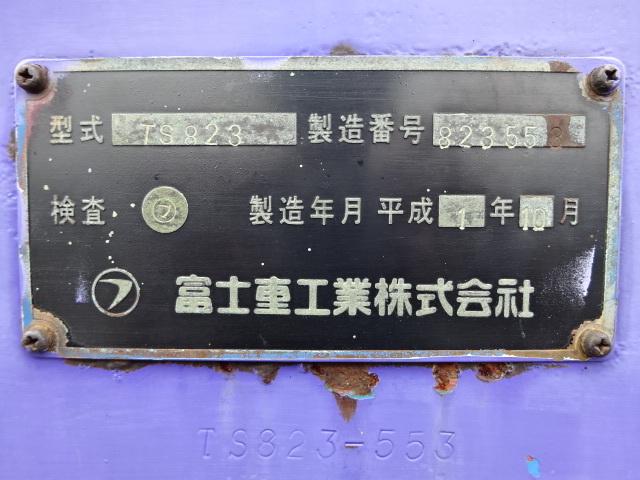 富士 H1 富士 7台積セミトレーラ 画像23