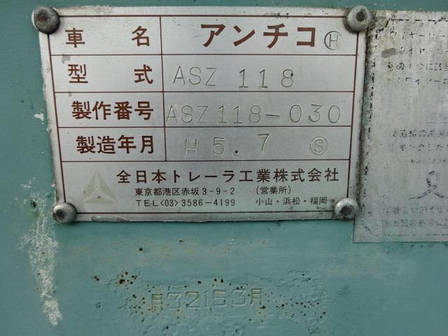 アンチコ H5 アンチコ 6台積セミトレーラ 画像20