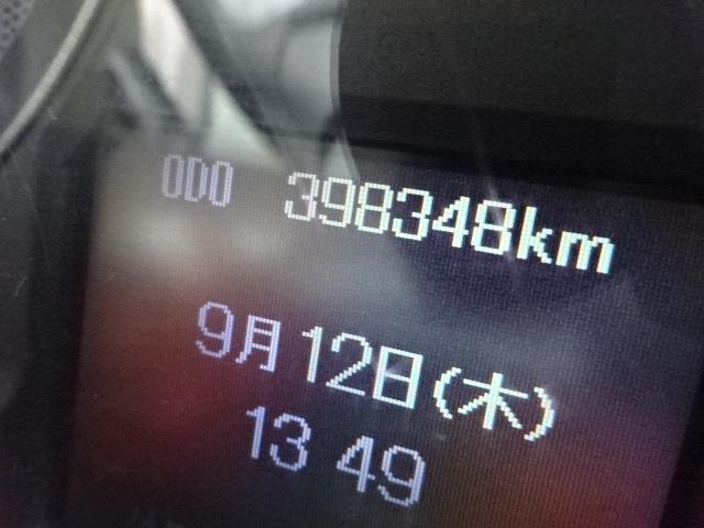 三菱 H19 スーパーグレート 3軸 低温冷凍車  画像26