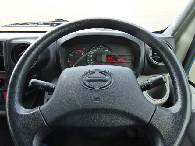 日野 H26 デュトロ 低温冷凍車 車検付 画像20