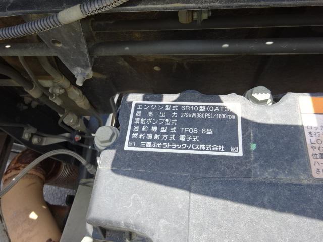 三菱 H26 スーパーグレート ダンプ 車検付 画像30