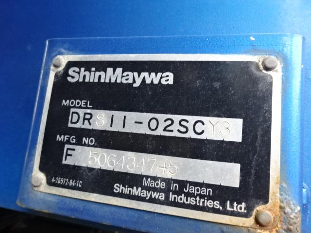 三菱 H26 スーパーグレート ダンプ 車検付 画像7