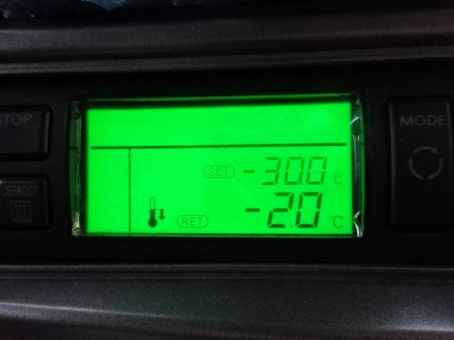 日野 H25 レンジャー ワイド 低温冷凍車 PG付 画像5