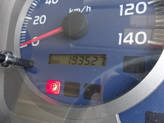 日野 H20 レンジャー ワイド 低温冷凍車 PG付 画像25