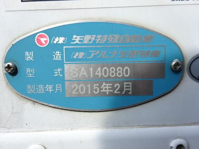 いすゞ H27 エルフ 低温冷凍車 サイド扉 画像25