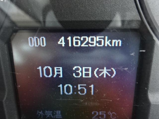 三菱 H26 ファイター 増トン ワイド 平 3段クレーン 画像27