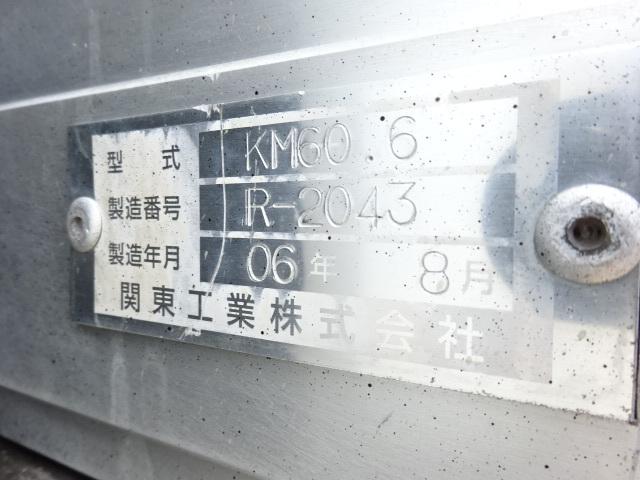 三菱 H18 ファイター 低温冷凍車 キーストン ジョロダー 画像30