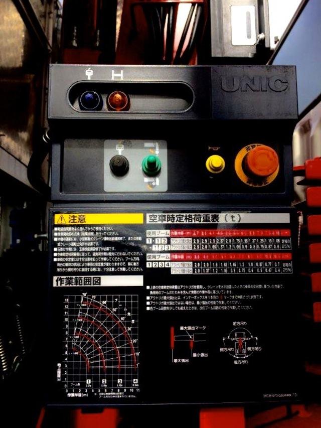 三菱 H31 スーパーグレート セルフ 4段クレーン 画像15