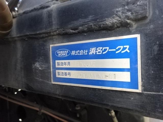 三菱 H26 ファイター 5台積キャリアカー ウインチ付 画像25