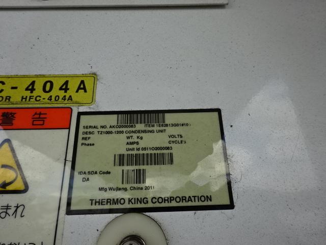 日野 H23 プロフィア 4軸低床 冷凍ウィング  画像30