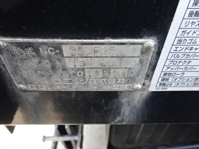 日野 H26 デュトロ セーフティローダー ウィンチ付  画像30