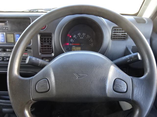 ダイハツ H22 ハイゼット 冷蔵冷凍車 4WD 車検付 画像20