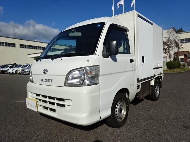 ダイハツ H22 ハイゼット 冷蔵冷凍車 4WD 車検付 画像1