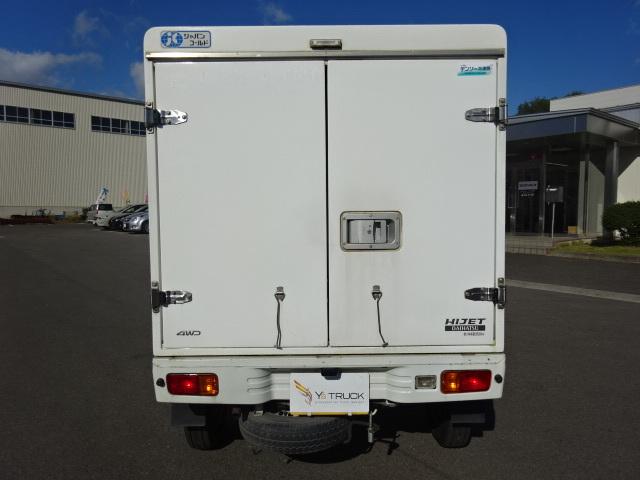 ダイハツ H22 ハイゼット 冷蔵冷凍車 4WD 車検付 画像8