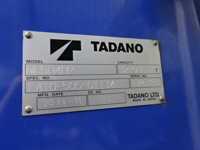 いすゞ H23 ギガ 3軸 平 アルミブロック 4段クレーン 画像33
