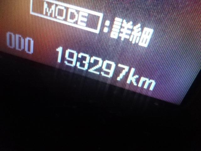 三菱 H25 スーパーグレート  ダンプ 車検付き 画像7