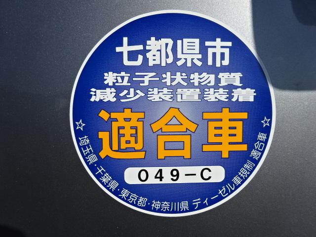 トヨタ H9 コースター マイクロバス 28人乗り車検付 画像35