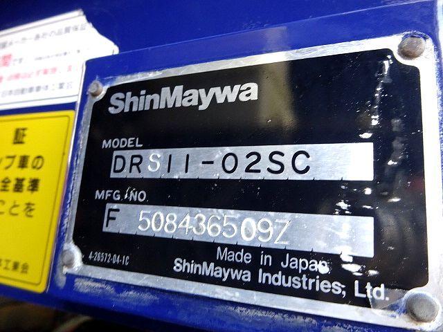 日野 H26 プロフィア ダンプ 車検付 画像25