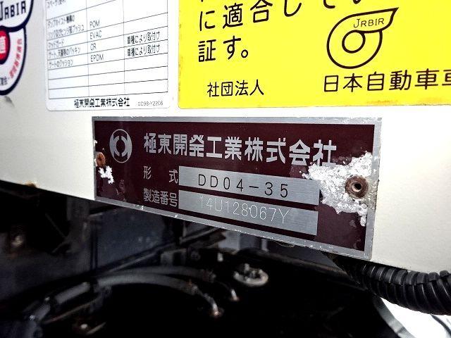 日野 H27 レンジャー ダンプ  画像27