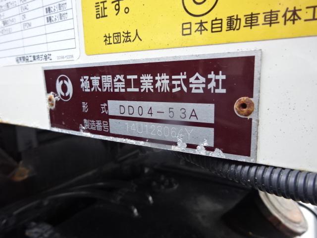 日野 H27 レンジャー ダンプ Lゲート 画像26