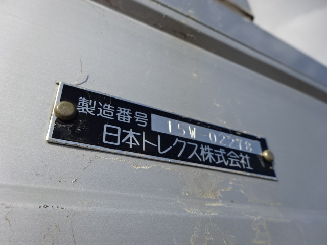 UD H27 クオン 3軸 低温冷凍ウィング 画像22