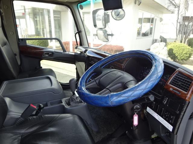 三菱 H28 ファイター 低温冷凍車 キーストン 画像22