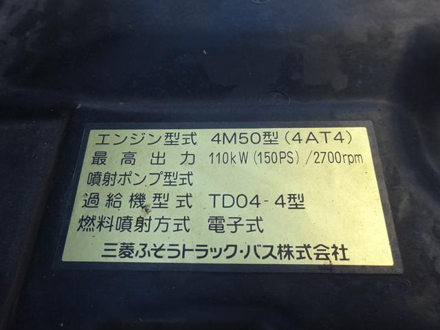 三菱 H21 キャンター アルミウィング 車検付 画像28