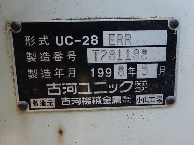 いすゞ H10 エルフ キャリアカー 積載3.5t 車検付 画像30