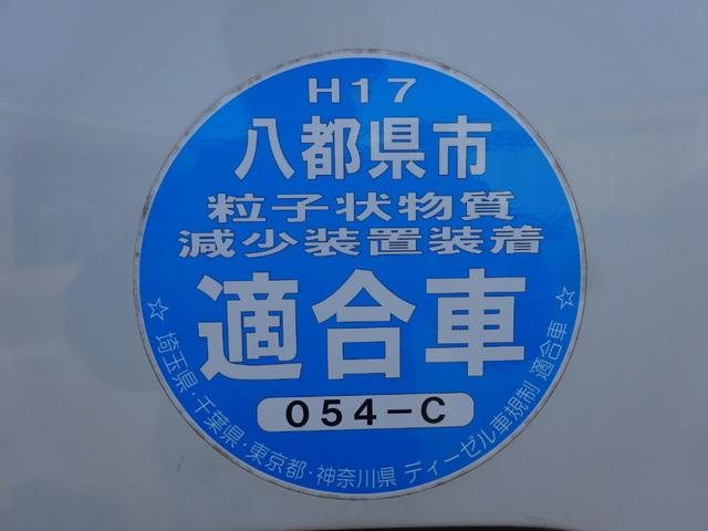 いすゞ H10 エルフ キャリアカー 積載3.5t 車検付 画像31