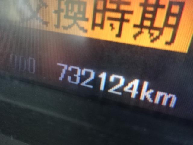 三菱 H21 スーパーグレート ハイルーフ 低温冷凍ウィング 画像26