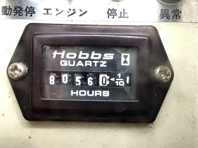 三菱 H21 スーパーグレート ハイルーフ 低温冷凍ウィング 画像14