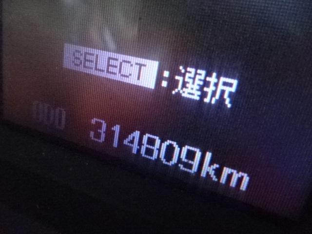三菱 H25 スーパーグレート ダンプ 510x220 画像25