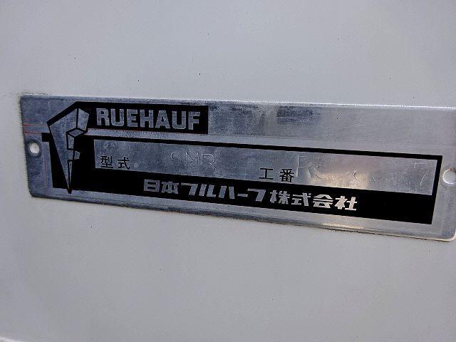 三菱 H20 ファイター ワイド 低温冷凍車 画像30