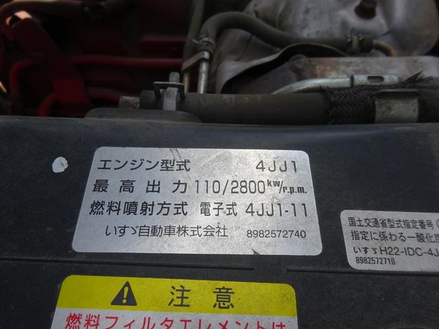 いすゞ H28 エルフ ロング アルミバン 車検付 画像5