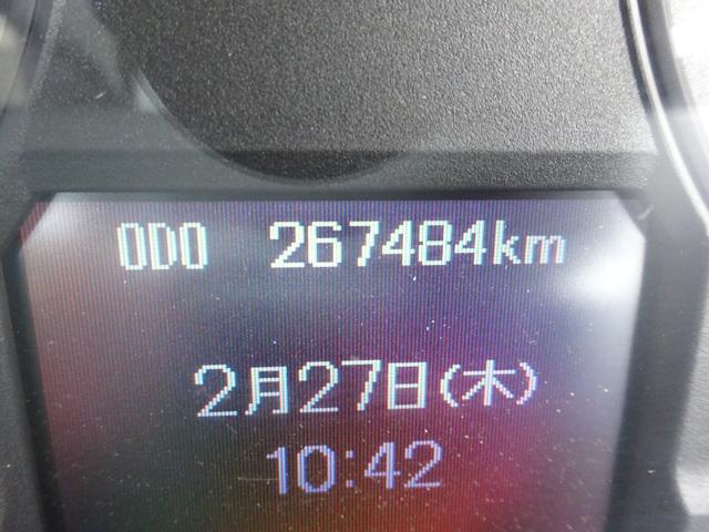 三菱 H27 ファイター 増トン ワイド 平 3段クレーン 画像24