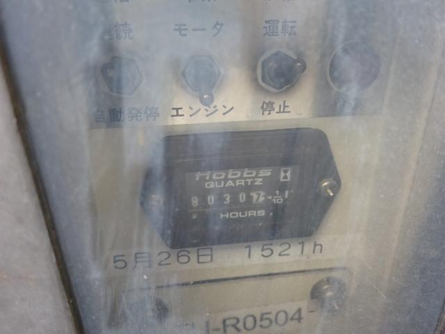 その他 菱重 冷凍機 サブエンジン スタンバイ付 TU73E 画像12